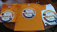 Фирменные футболки с логотипом, печать на футболках, фото 1