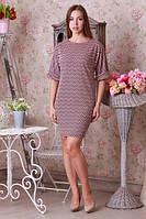 Деловое женское платье, фото 1
