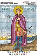 Св. великомученик Димитрий Солунский