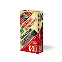 Артисан С-30/20 минеральная штукатурка по газобетону (48шт)
