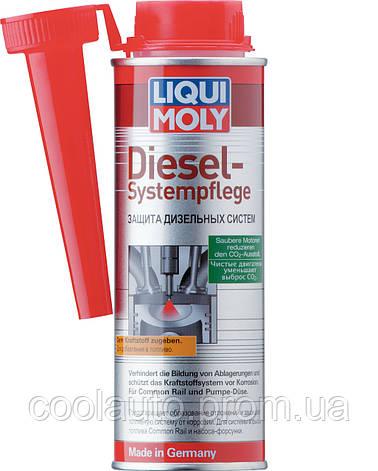 Защита дизельных систем Liqui Moly Diesel Systempflege 250мл, фото 2