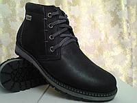 Стильные зимние ботинки Madoks