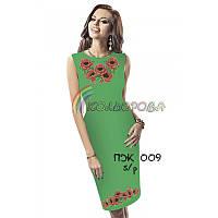 Заготовка для вышивки платья женского без рукава