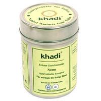 """Растительная маска для лица """"Neem"""", KHADI"""