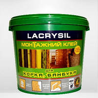 Клей LACRYSIL для пробки,бамбука,натур. покрыт. 4,5кг