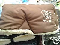 Муфта в коляску или санки теплая на меху