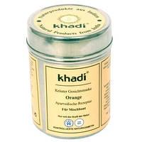 """Растительная маска для лица и тела """"Orange"""", KHADI"""