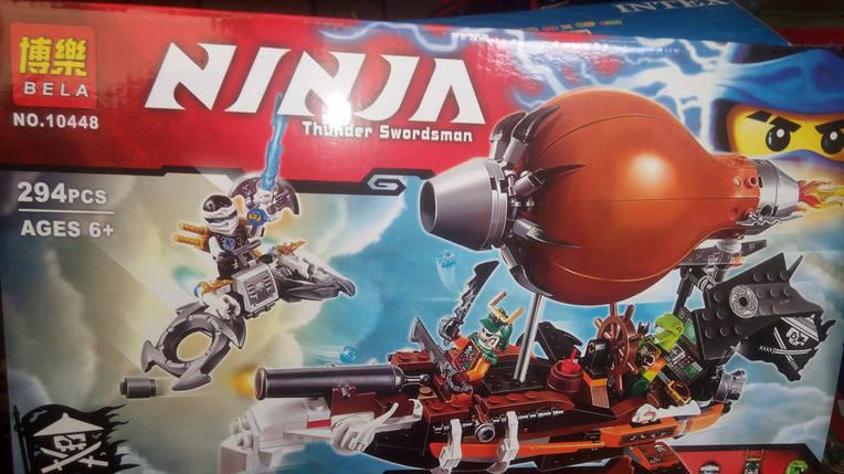 Конструктор Ниндзя 10448 Дирижабль-штурмовик, фото 2