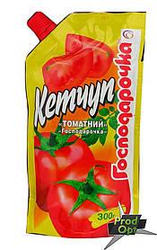 Кетчуп Томатний Господарочка 300 г