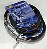 Велозамок Tonyon кодовый (8 х 800) TY-417