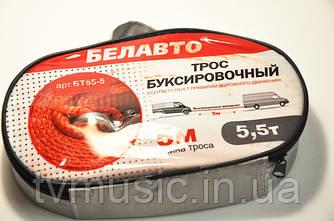 Трос буксировочный Белавто БТ 55-5
