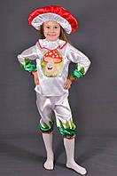 Детский костюм гриб Мухомор 3-8 лет праздник Осени. Карнавальный маскарадный костюм мальчик девочка!
