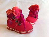 Детские зимние ботинки для девочки 21-23