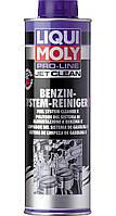 Жидкость для очистки бензиновых систем впрыска Liqui Moly Pro-Line JetClean Benzin-System-Reiniger K