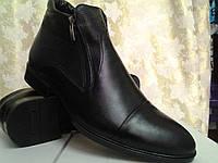 Классические зимние ботинки Rondo