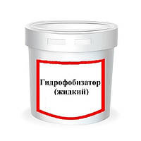 Гидрофобизатор 1л