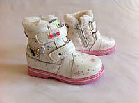 Детские зимние ботинки на девочку 23-28