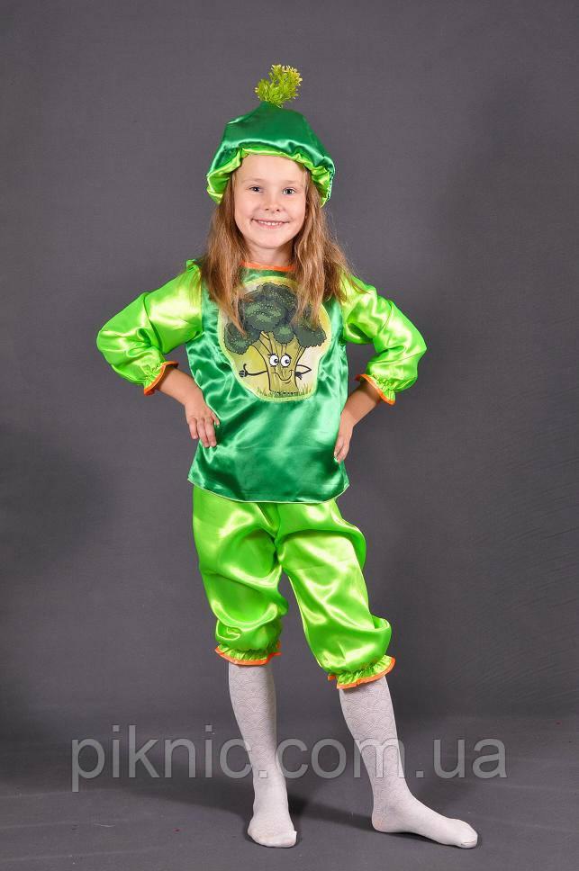 Детский костюм капуста Брокколи для детей 3-5-7 лет на праздник Осени. Карнавальный маскарадный костюм