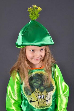 Детский костюм капуста Брокколи для детей 3-5-7 лет на праздник Осени. Карнавальный маскарадный костюм, фото 2