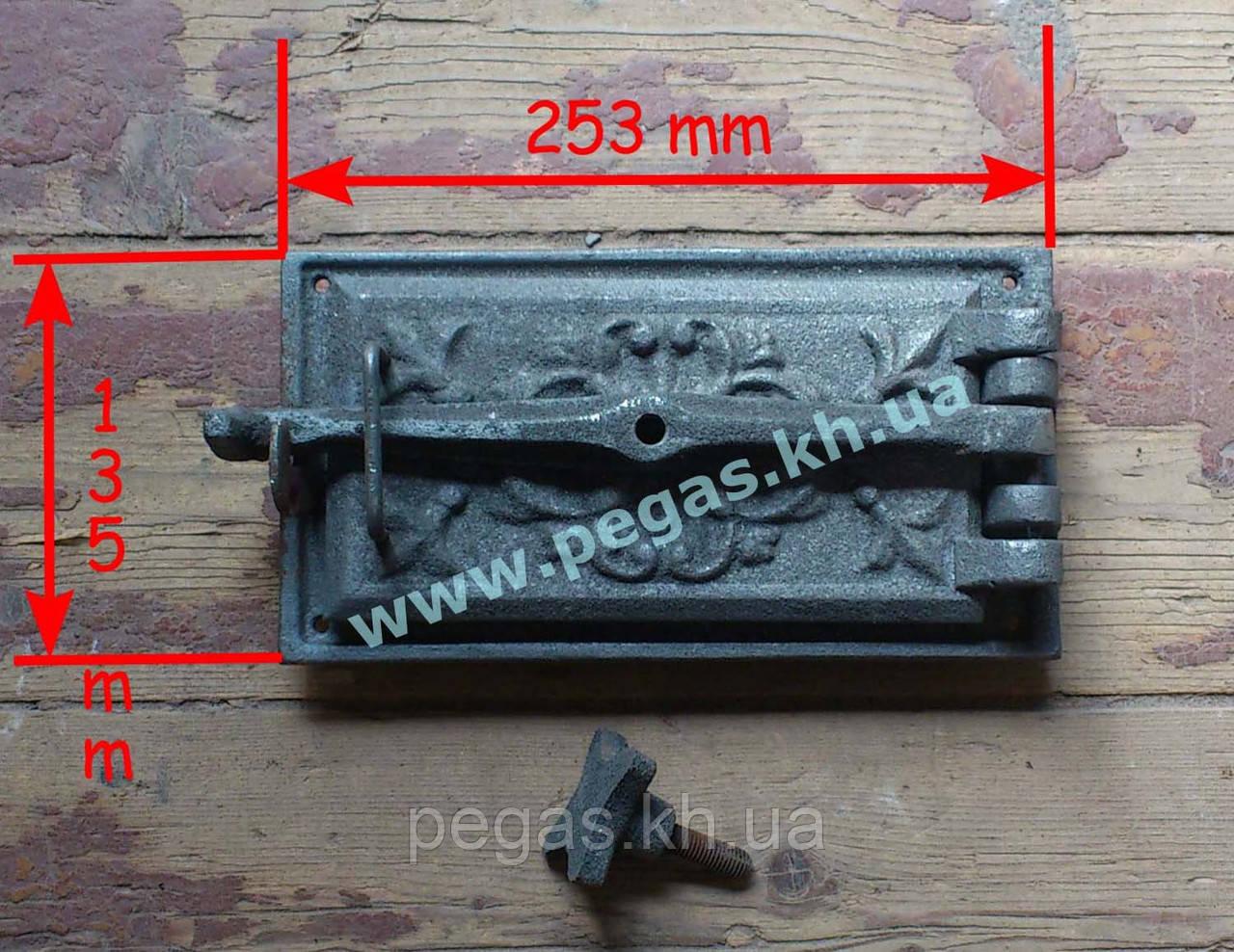 Дверка поддувальная чугунное литье (135х250 мм)