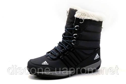 Кроссовки женские Adidas, зимние, высокие, на меху, серые