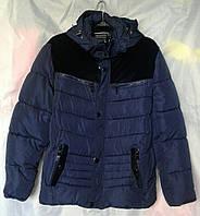 Куртка зимняя для мальчика 13-17 лет,темно-синяя