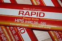 Ножи по дереву компании Rapid Germany (HPS ; HSS 18%;HW)