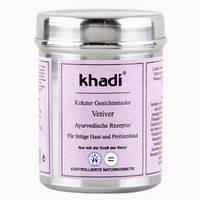 """Растительная маска для лица """"Vetiver"""" (Anti Acne), KHADI"""