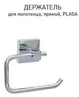 Держатель д/туалетной бумаги PLASA хром