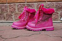 Ботинки зимние для девочки 25 - 28 р