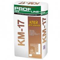Клей КМ-17 1000 С для кладки каминов и печей(20кг)