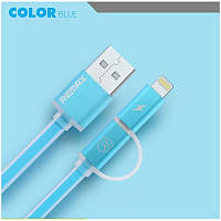 USB Кабель Remax Aurora 2 в 1 Micro USB+Lightning, синий, фото 1