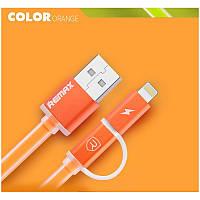 USB Кабель Remax Aurora 2 в 1 Micro USB+Lightning, оранжевый, фото 1