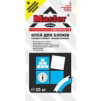 Мастер КАРКАС (ЗИМА) - 25кг(клей для кладки пено/газобетон. блоков )