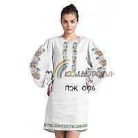 Заготовка для вышивки платья женского длинный рукав