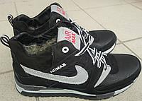 Ботинки мужские новые кожаные зимни AIR MAX 54 серо-черн