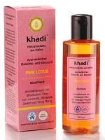 """Масло для лица и тела """"Розовый Лотос"""", Khadi"""