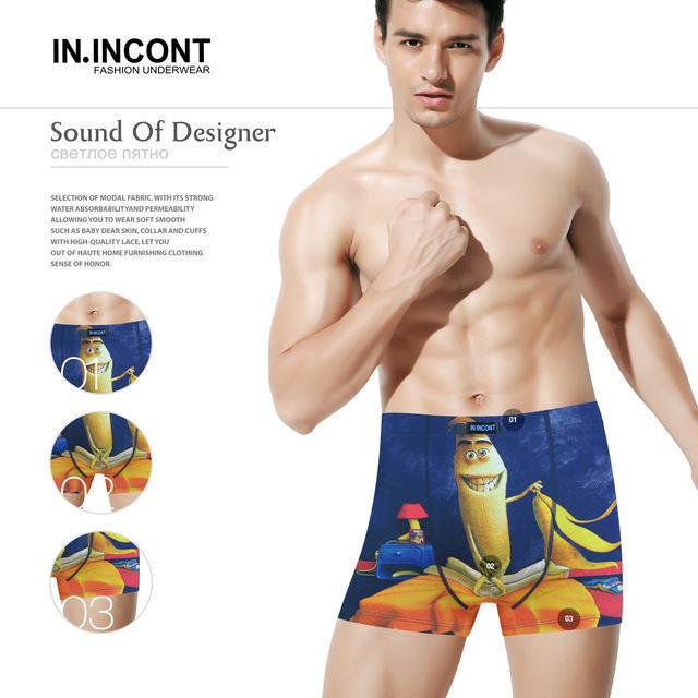 Мужские стрейчевые боксеры «Incont» L-3XL