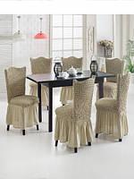 Чехлы  для стульев бежевые (набор 6 шт.)