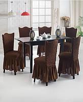 Чехлы  для стульев коричневые (набор 6 шт.)
