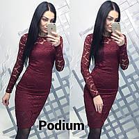 Короткое гипюровое платье, фото 1