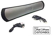 Портативная Bluetooth колонка Beats BE-13 Громкая 7 часов звучания Черная
