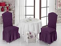 Чехлы  для стульев фиолетовые (набор 6 шт.)