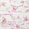 Шторы в стиле Прованс, ткань 11128 v9