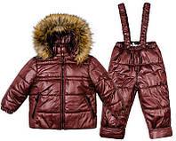 Детский зимний комбинезон+ куртка Пушок от 1-2,2-3,3-4 года