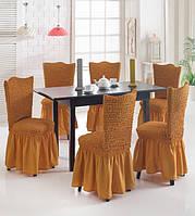 Чехлы для стульев терракотовые (набор 6 шт.)