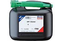 Очиститель сажевого фильтра Liqui Moly DPF Cleaner 5л