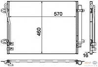 Радіатор кондиціонера VAG 3C0820411F, 3C0820411H; HELLA 8FC351319431; POLCAR 95D1K81X; AVA VW5322
