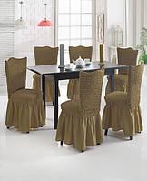 Чехлы для стульев горчичные (набор 6 шт.)