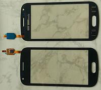 Samsung Galaxy s7562 сенсорний екран, тачскрін чорний